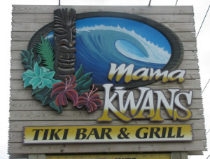 Mama Kwan's in Kill Devil Hills, one of the best places for lunch on the Outer Banks.